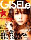 GISELe (ジゼル) 2012年7月号