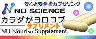 天然系カラダがヨロコブサプリメント安心無添加GMP取得