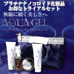 加齢肌アンチエイジング化粧品コフレ特価しわ乾燥肌対策におすすめ