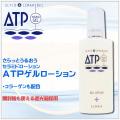 乾燥肌スキンケアに人気セラミド化粧水