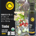 organic olive oile