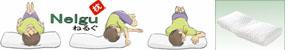 枕の選び方が変わるオーダーメイド枕以上の心地良い睡眠