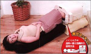 冷え取り 対策 足温器 レッグホット