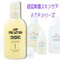 肌乾燥によるカユミや肌アレを防ぐゲルローション