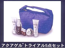 ラ・シンシア化粧品アクアゲルお試用トライアルセット