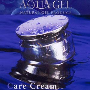 アクアゲル白金ナノコロイドクリーム送料無料プラチナ販売